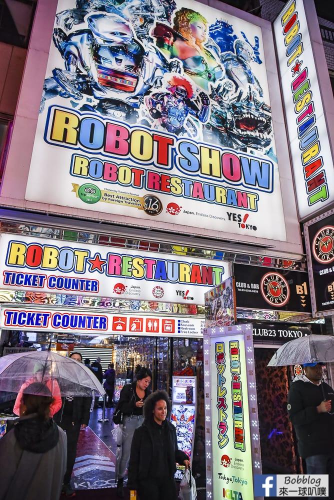 ROBOT RESTAURANT 48