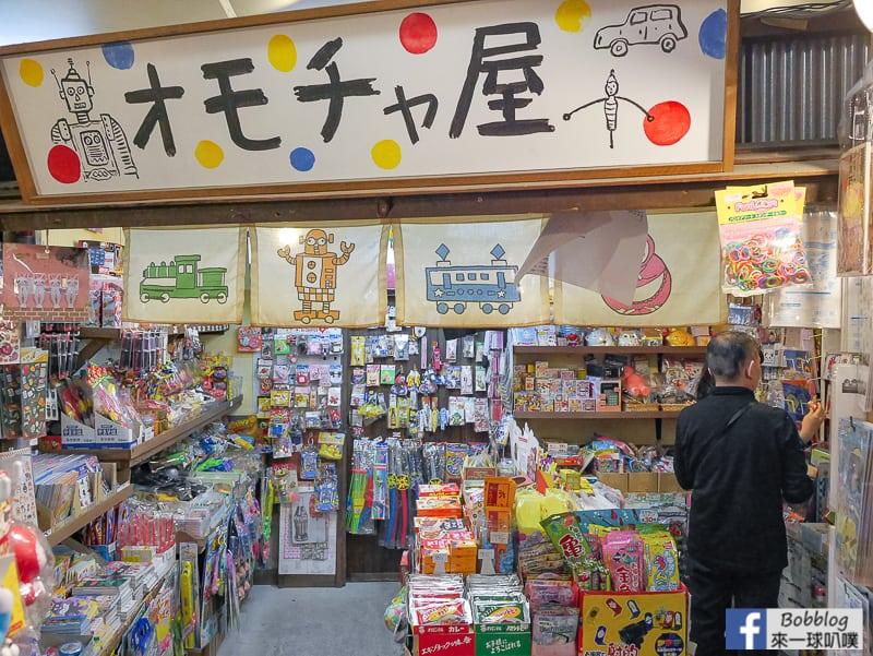 Shibamata street 18
