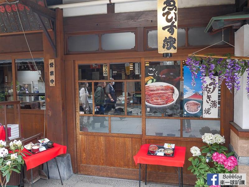 Shibamata street 24