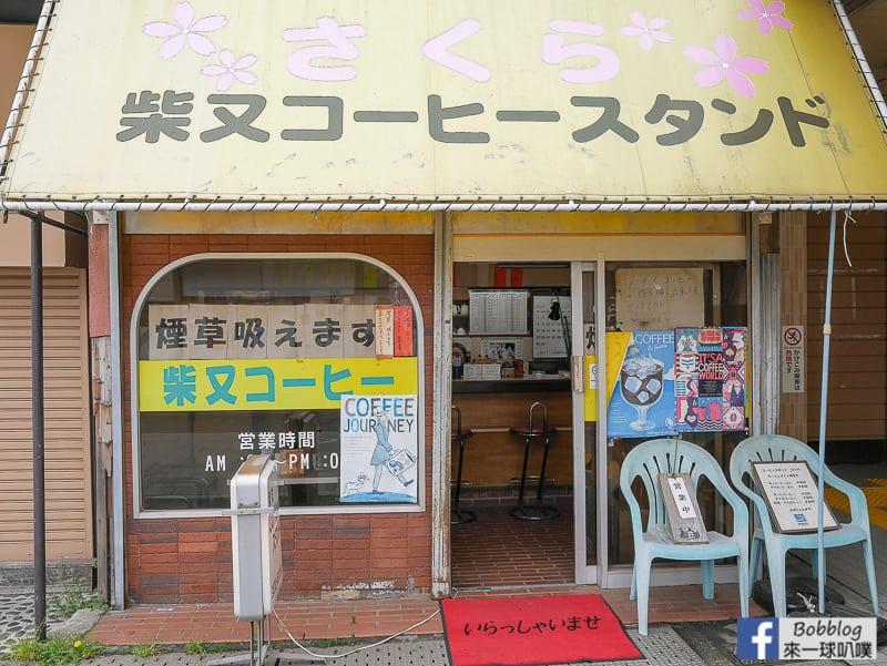 Shibamata street 26