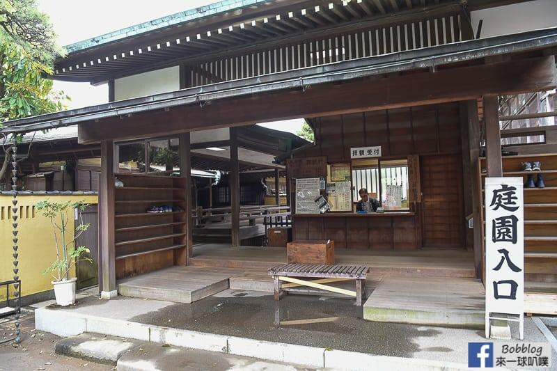 Shibamata street 4