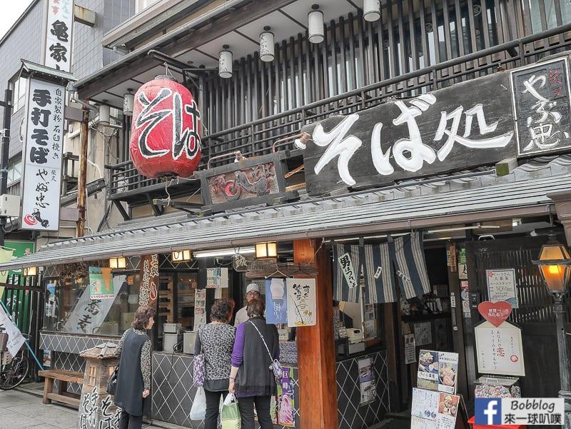 Shibamata street 40