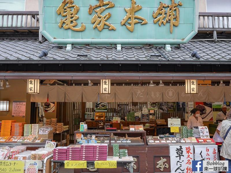 Shibamata street 41