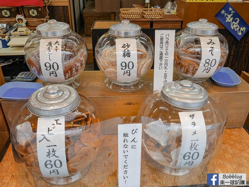 Shibamata street 50