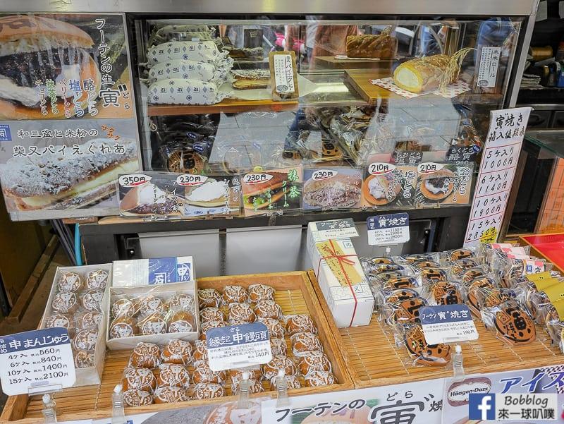 Shibamata street 52