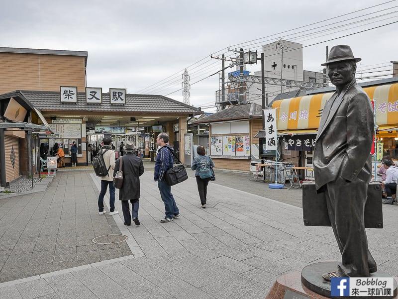 Shibamata street 60
