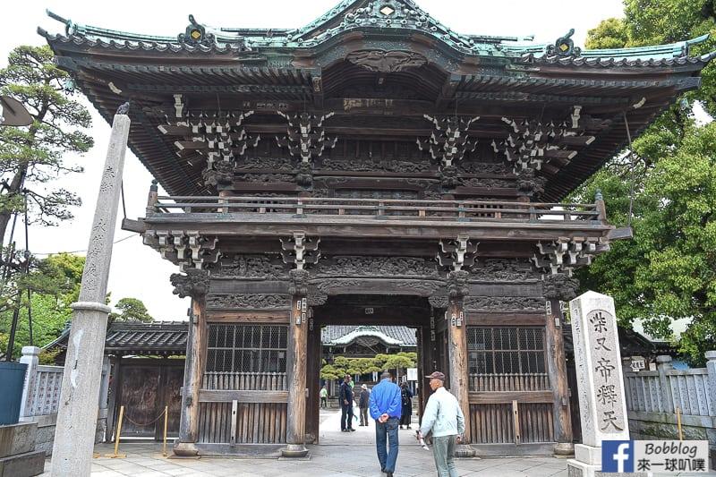 Shibamata street 7