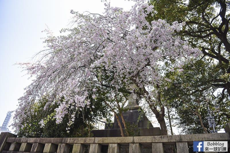 Yasukuni Shrine 2