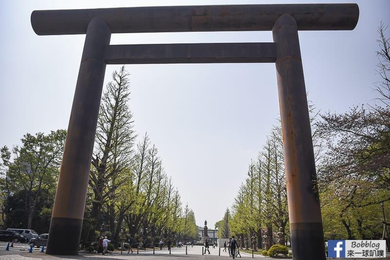 Yasukuni Shrine 7
