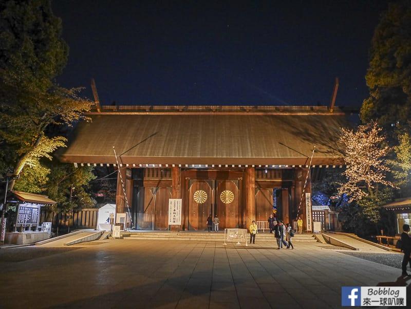 Yasukuni Shrine night sakura 15