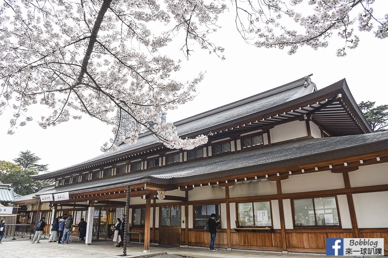 Yasukuni Shrine sakura 10