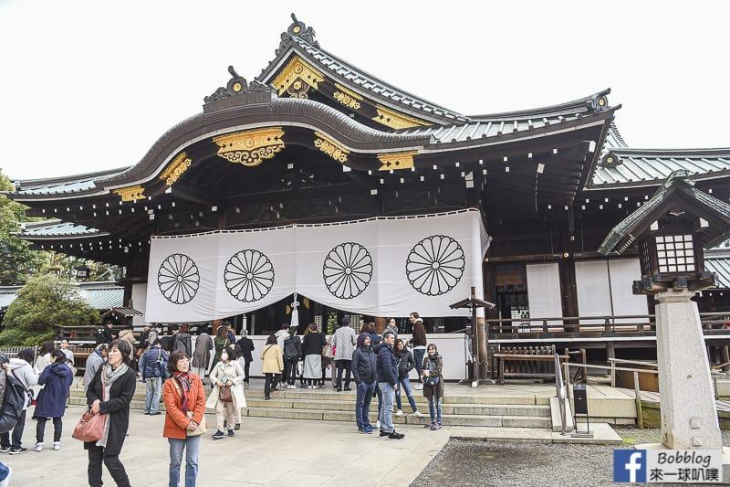 Yasukuni Shrine sakura 12