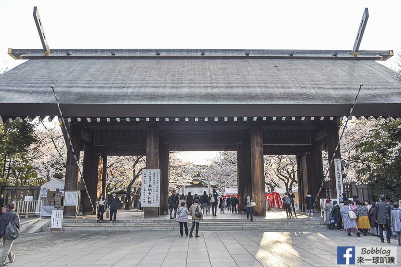 Yasukuni Shrine sakura 26