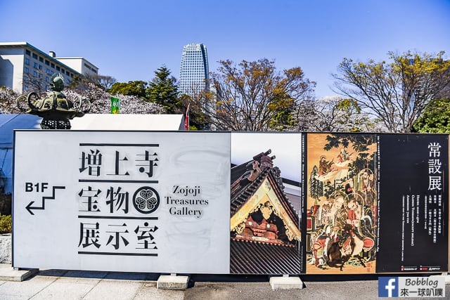 東京增上寺,芝公園櫻花(拍東京鐵塔與寺廟結合的絕佳景點) @來一球叭噗日本自助攻略