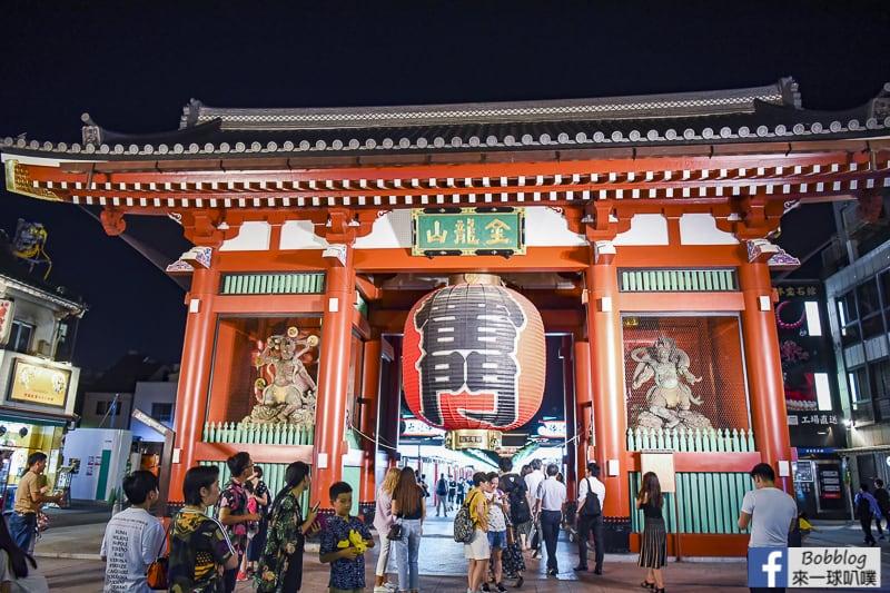 Asakusa 64