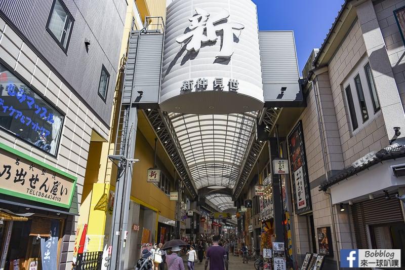Asakusa 37