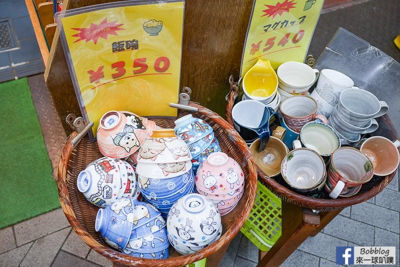 Asakusa food 12