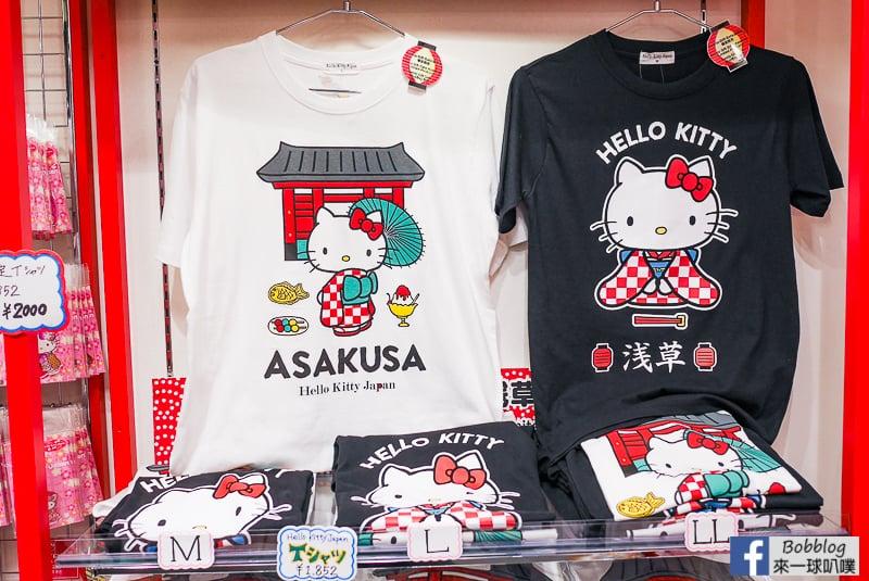 Asakusa food 4