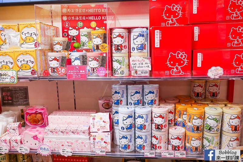 Asakusa food 6