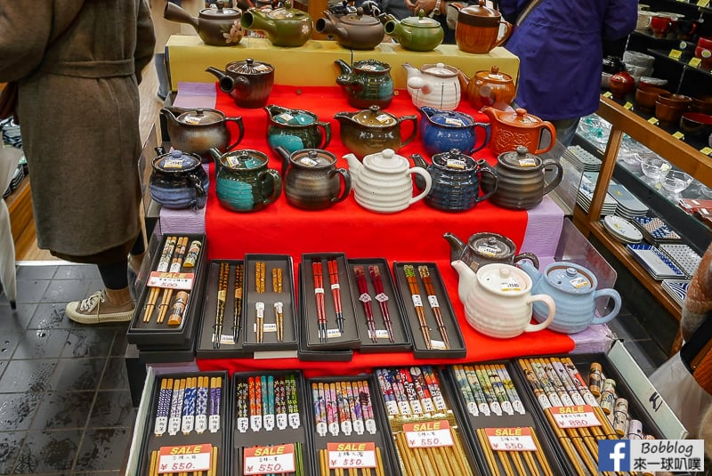 Asakusa shopping street 24