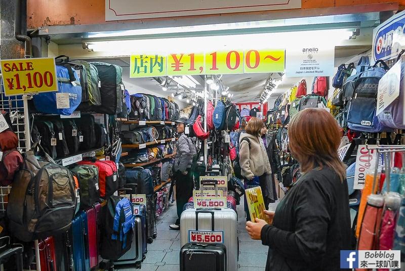 Asakusa shopping street 30