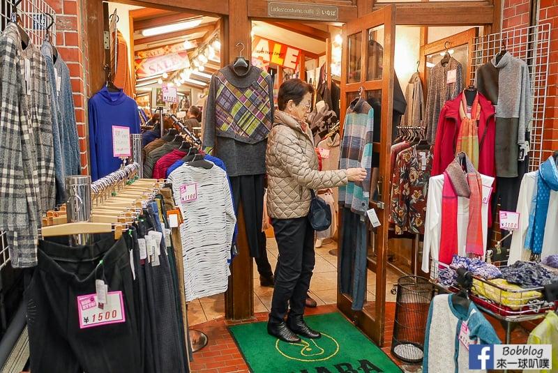 Asakusa shopping street 31