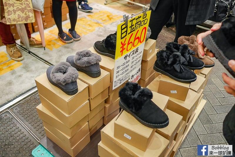 Asakusa shopping street 33
