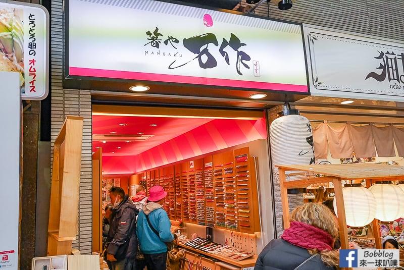 Asakusa shopping street 37