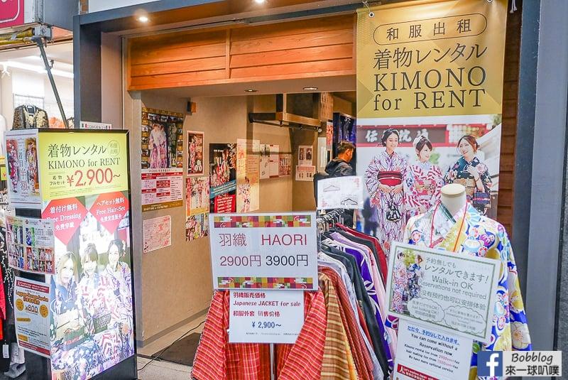 Asakusa shopping street 43