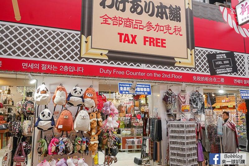 Asakusa shopping street 5