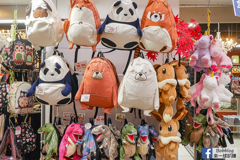 Asakusa shopping street 6