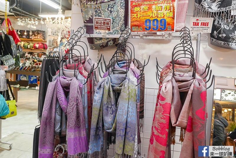 Asakusa shopping street 7