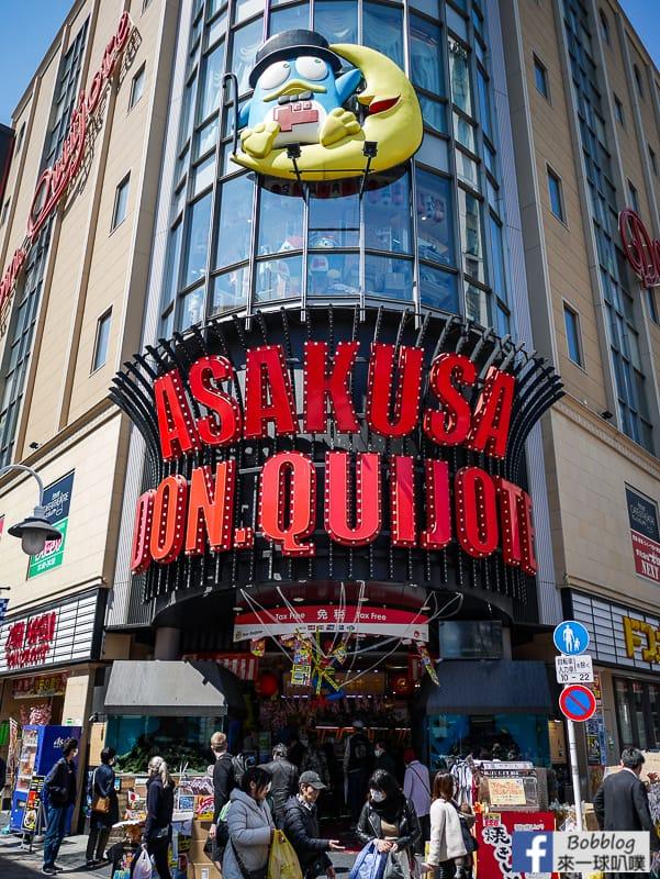 東京淺草逛街購物景點*5(仲見世通商店、街新仲見世商店街、傳法院通、雷門通、合羽橋道具街)