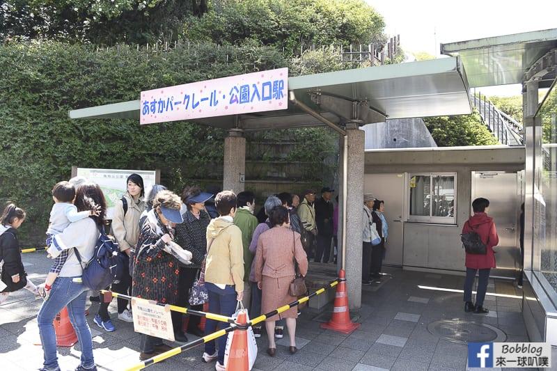 Asukayama park 37