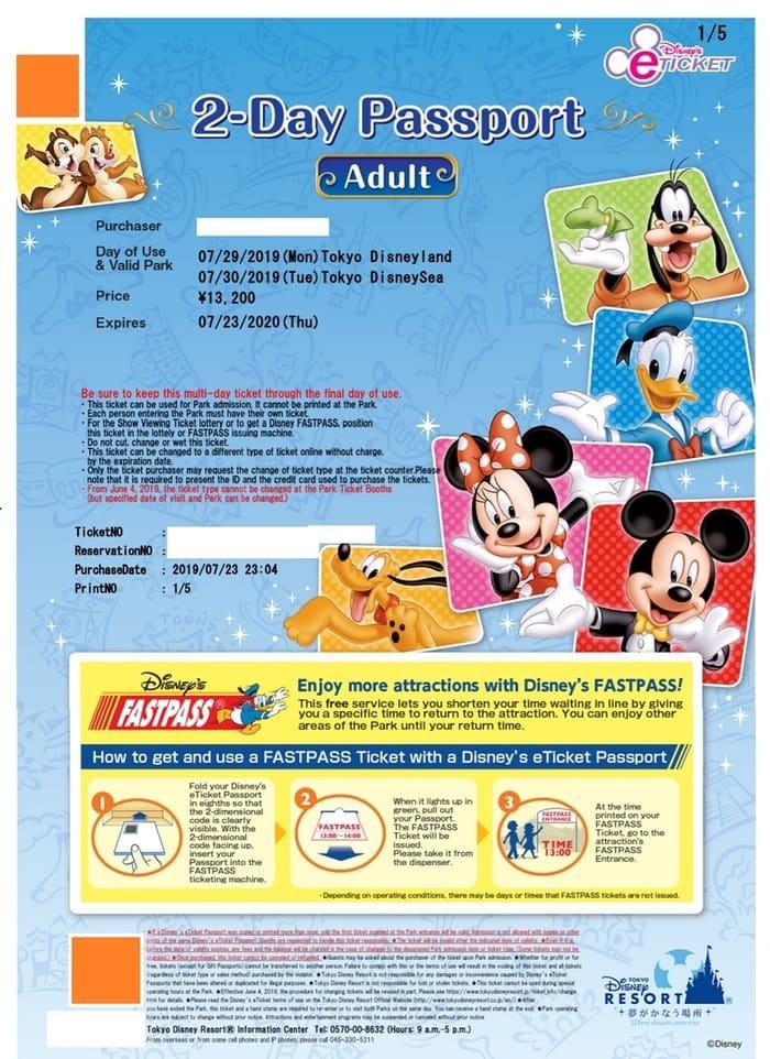 2019日本東京迪士尼門票購買教學(5種迪士尼門票購買方式) @來一球叭噗日本自助攻略