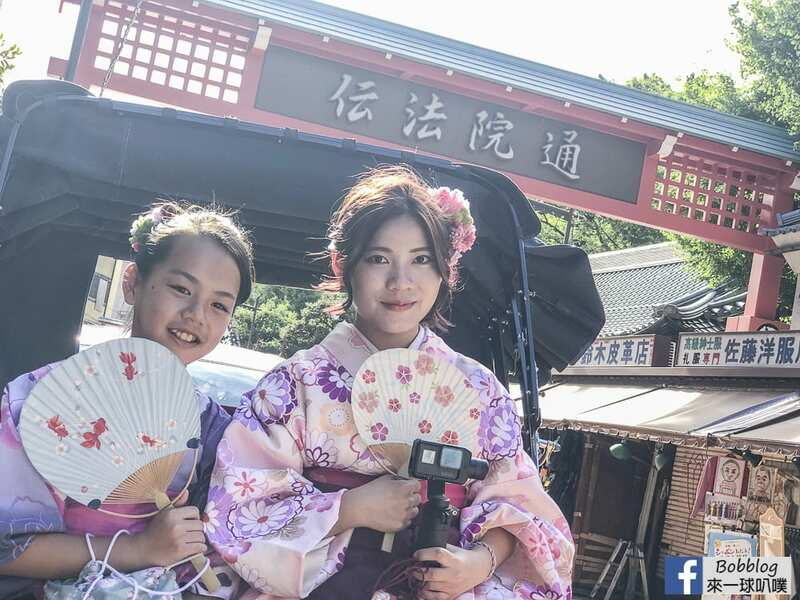 ebisuya-rickshaw-tokyo-25