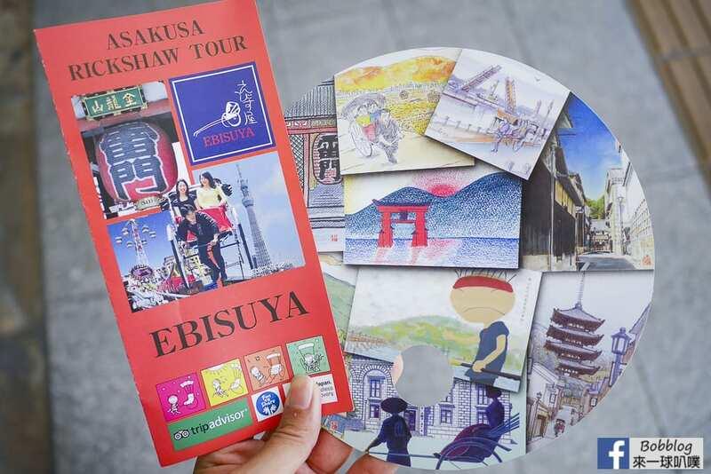 ebisuya-rickshaw-tokyo-36
