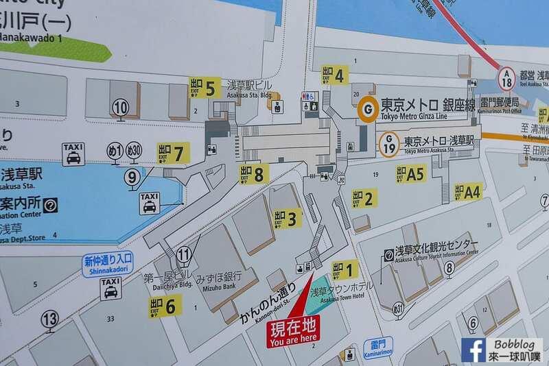 ebisuya-rickshaw-tokyo-39
