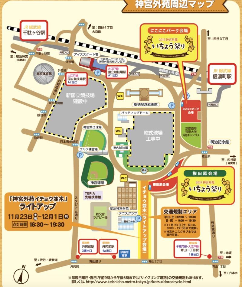 東京銀杏-明治神宮外苑銀杏林﹑明治神宮外苑銀杏林點燈