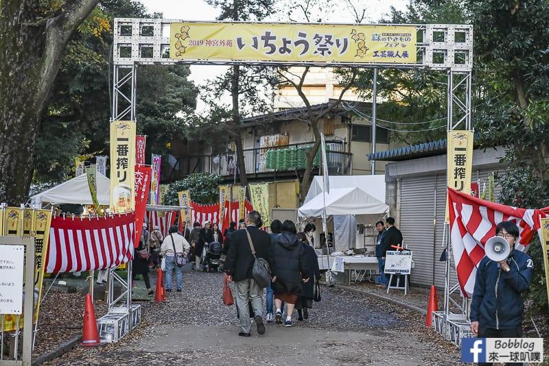 Meijijingu gaien ginkgo tree 15
