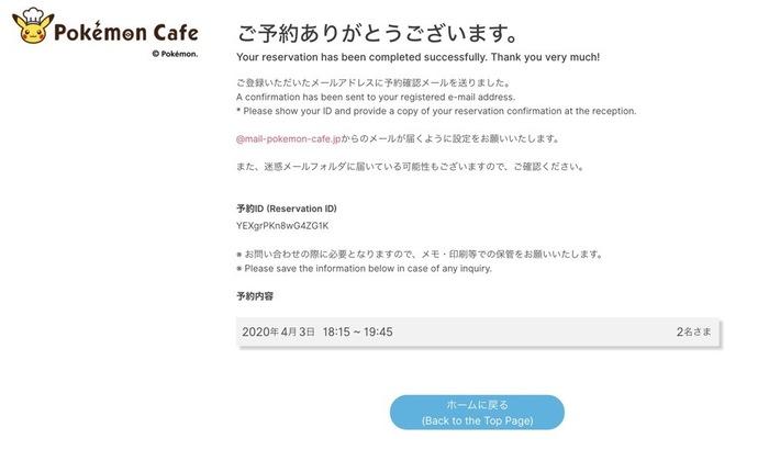 Pokemoncafe11