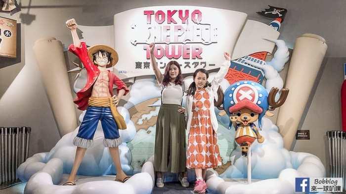 tokyo-one-piece-tower-117