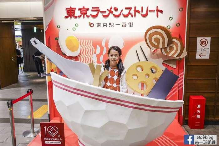 延伸閱讀:東京一番街美食-東京站拉麵街8間拉麵店評價與推薦