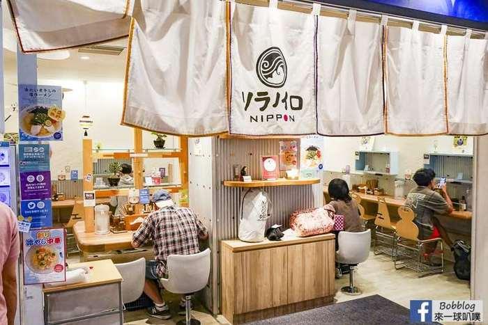 tokyo-ramen-street-8