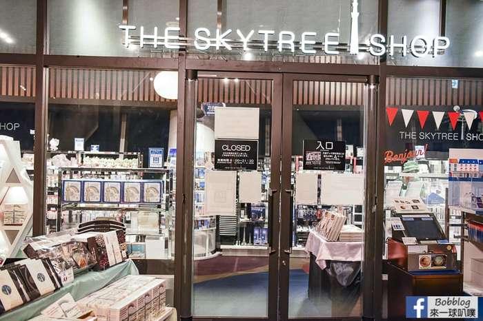 tokyo-skytree-46