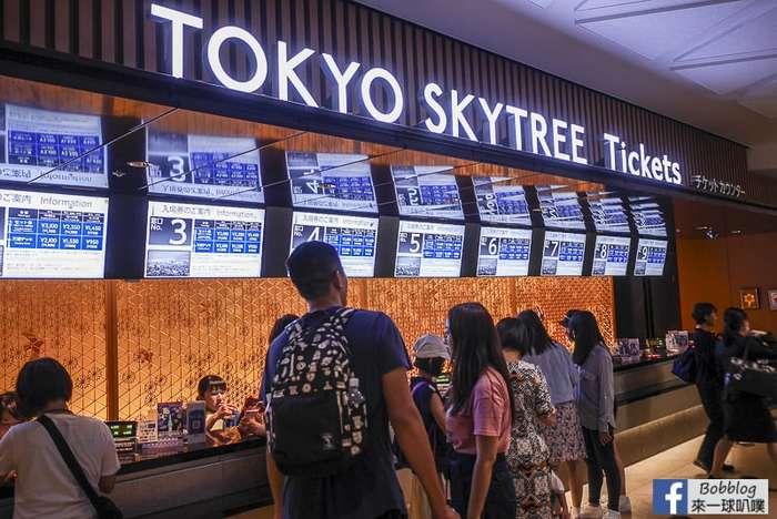 tokyo-skytree-59