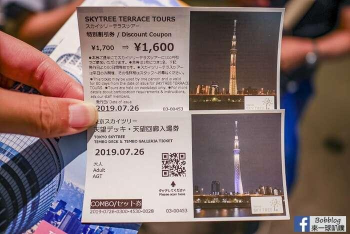 tokyo-skytree-60
