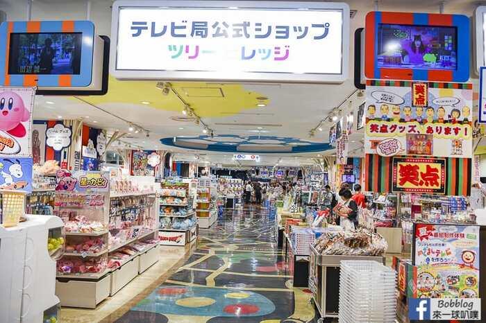 tokyo-skytree-shopping-39