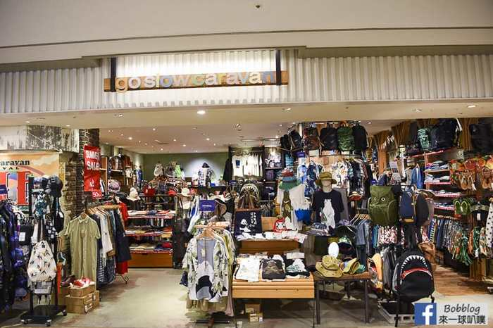 tokyo-skytree-shopping-40