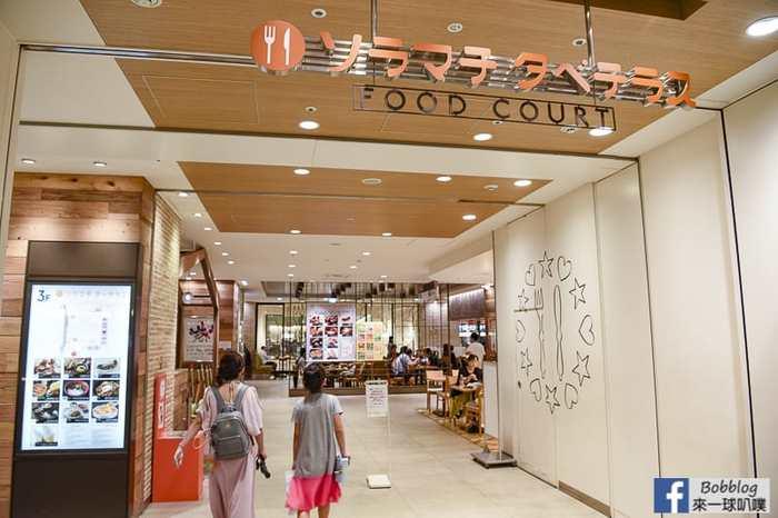 tokyo-skytree-shopping-73